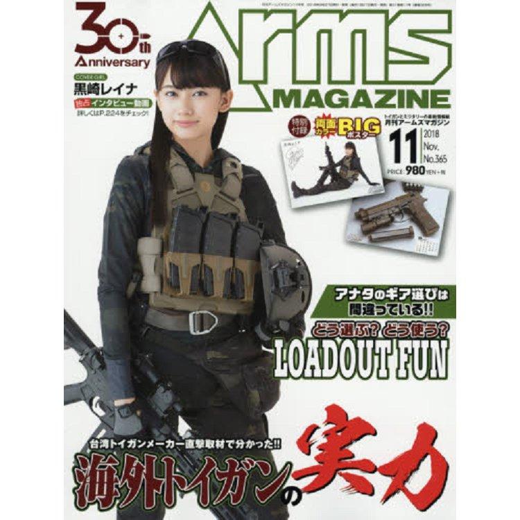 ARMS MAGAZINE 11月號2018附海報
