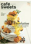 caf-sweets咖啡廳甜點 Vol.190