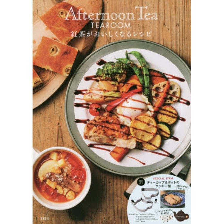 Afternoon Tea 午茶食譜附茶杯.茶壺餅乾模型
