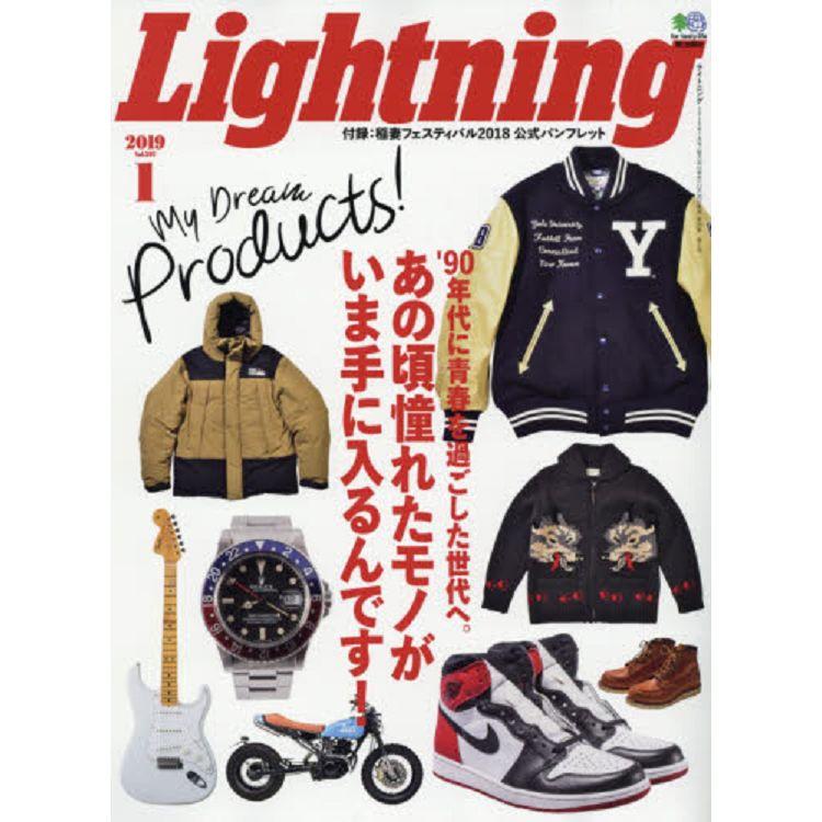 Lightning 1月號2019