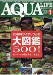AQUA LIFE  1月號2019附月曆海報