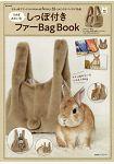 兔尾造型手提托特包特刊附絨毛托特包