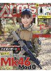 ARMS MAGAZINE 4月號2019附海報.貼紙