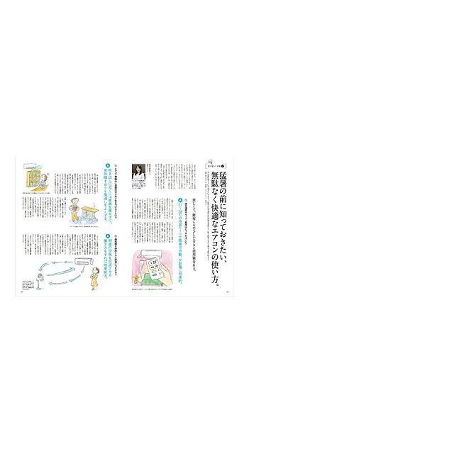 CROISSANT 6月25日/2019--附六花亭保冷袋
