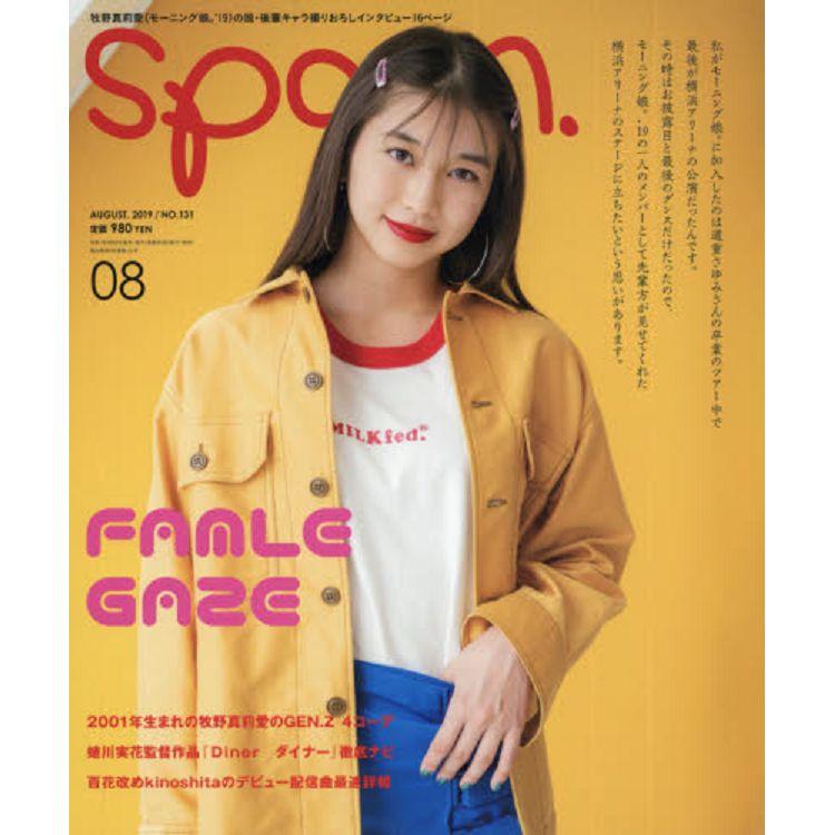 spoon. 8月號2019
