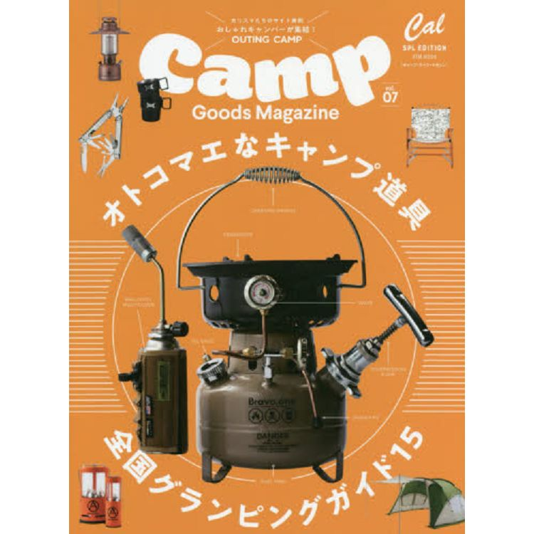 Camp Goods Magazin Vol.7