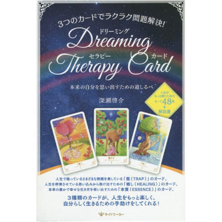 Dreaming Therapy Card