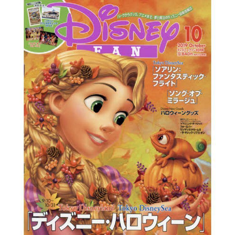 Disney FAN 10月號2019