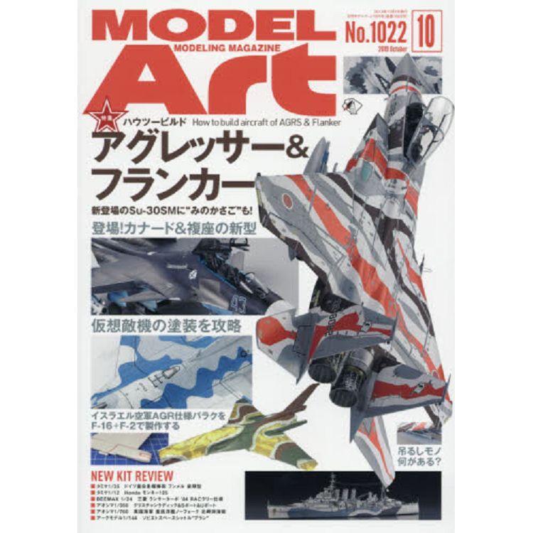 MODEL Art 10月號2019