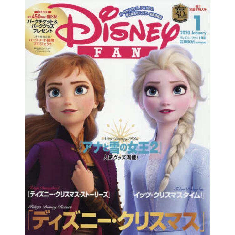 Disney FAN 1月號2020