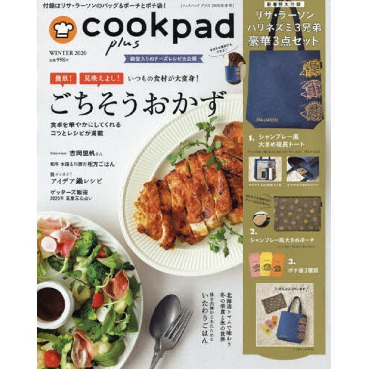 cookpad plus 1月號2020附LISA LARSON托特包.小物包.紅包袋