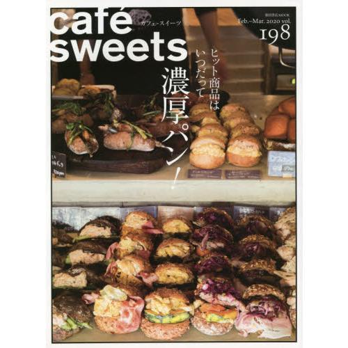 cafe -sweets 咖啡廳甜點 Vol.198