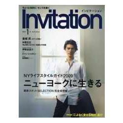 Invitation 1月號2009