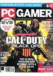 PC GAMER (US) 第307期 8月號 2018
