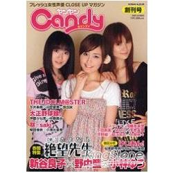 Yan Yan Candy甜美聲優 創刊號