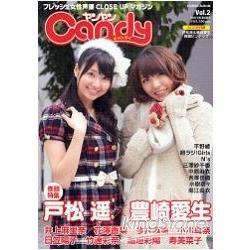 Yan Yan Candy甜美聲優 Vol.2