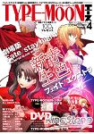 TYPE~MOON ACE Vol.4附MOVIE ACE DVD年曆