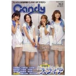 Yan Yan Candy 甜美聲優Vol.3