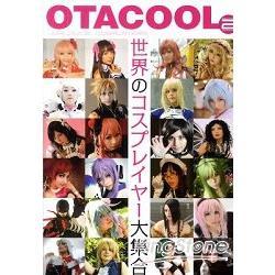 OTACOOL Vol.2-世界各地角色扮演大集合