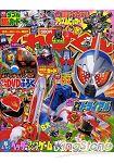 電視英雄雜誌6月號2010附DVD收集卡