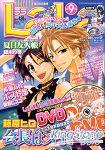 LaLa 9月號2010附DVD