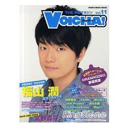 聲優情報誌 VOICHA! 11