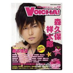 聲優情報誌 VOICHA! 12