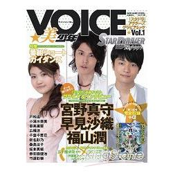 VOICE電視動畫聲優誌 vol.1