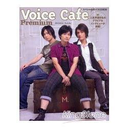 Voice Caf Premium 9位人氣聲優寫真&訪問集