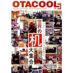 OTACOOL Vol.3-世界創作家桌子大集合