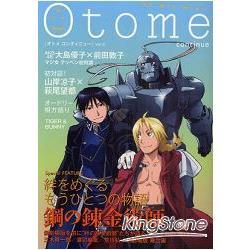 Otome continue Vol.6