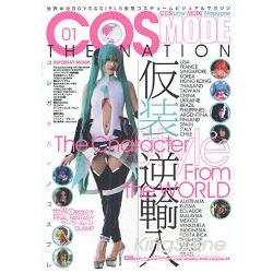 COSMODE THE NATION Vol.1