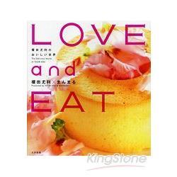 LOVE and EAT~榎田尤利的美味世界~系列作品美食寫實化食譜