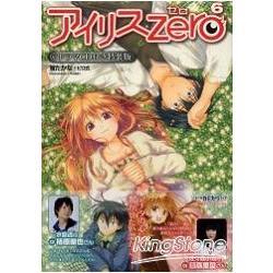 IRIS ZERO 欠落者 Vol.6 特裝版附廣播劇CD