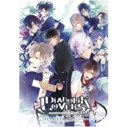DiABOLik LOVERS ILLUSTRATIONS-Haunted dark bridal