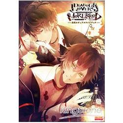 魔鬼戀人DIABOLIK LOVERS MORE BLOOD公式視覺寫真書-Haunted darkbridal