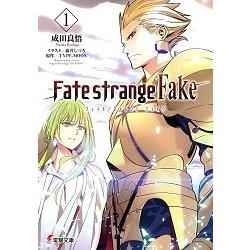 Fate/strange Fake Vol.1 文庫版