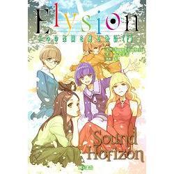 Elysion~樂園幻想物語組曲 下冊