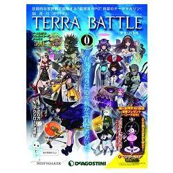 TERRA BATTLE 挾擊戰鬥 Vol.0 創刊準備號
