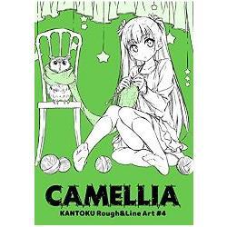 Kantoku Rough & Line Art #4-CAMELLIA