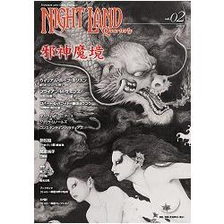 NIGHT LAND Quarterly Vol.2-邪神魔境