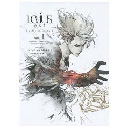Levius/est Vol.1