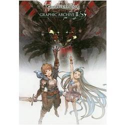 碧藍幻想 GRAPHIC ARCHIVE Vol.2