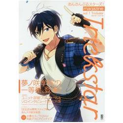 合奏之星!magazine Vol.1