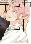 10 Count Vol.5-寶井理人作品