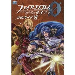 聖火降魔錄0官方指南 Vol.6