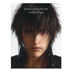 Final Fantasy15 world prologue