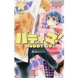 BUDDY GO! Vol.7