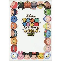 迪士尼消消樂遊戲進階指南 2017年版