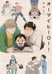 Kokomi耽美漫畫-OH MY HERO